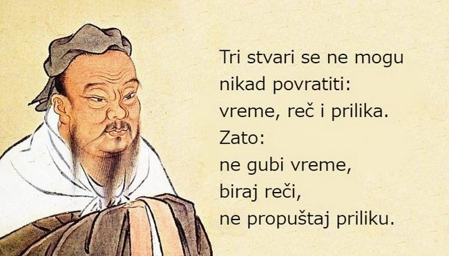 """""""Nikada ne čini drugome ono, što ne bi želio da drugi učine tebi"""". – 20 najmudrijih citata Konfučija"""