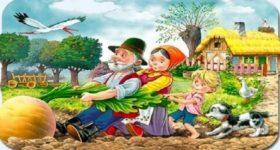 Ako se sjećate ove priče onda ste imali sretno djetinjstvo