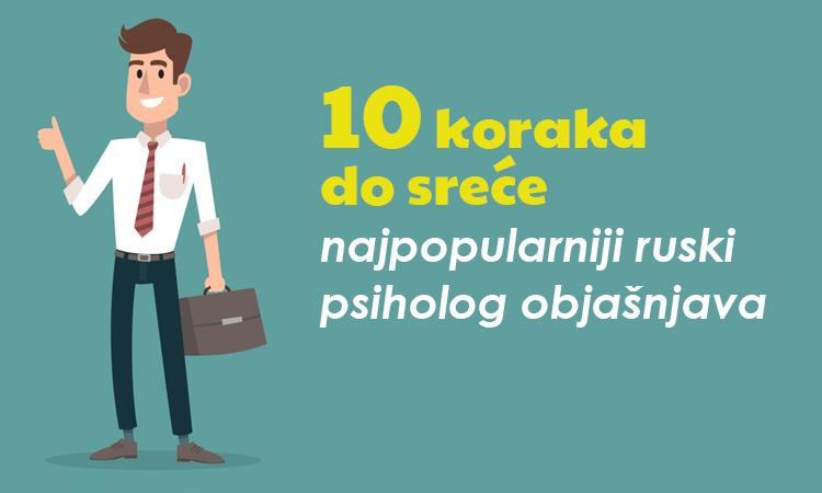 Najpopularniji ruski psiholog objašnjava 10 koraka do sreće