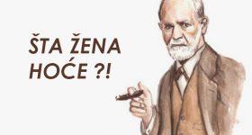 """""""Veliko pitanje na koje nikada nije odgovoreno je: ŠTA ŽENA HOĆE?!"""" – 10 citata Sigmunda Freuda"""